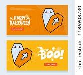 happy halloween invitation... | Shutterstock .eps vector #1186908730