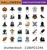 halloween filled outline icon... | Shutterstock .eps vector #1186921246