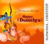 lord rama flying on hanuman in... | Shutterstock .eps vector #1186925539