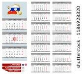wall quarterly calendar 2019 ...   Shutterstock .eps vector #1186928320