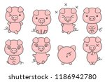set of cute pigs with various... | Shutterstock .eps vector #1186942780
