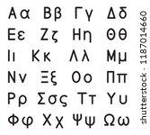 greek alphabet letters  font... | Shutterstock .eps vector #1187014660