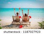 christmas on beach  chair... | Shutterstock . vector #1187027923