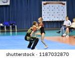 orenburg  russia  26 27 may...   Shutterstock . vector #1187032870