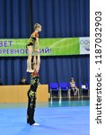 orenburg  russia  26 27 may...   Shutterstock . vector #1187032903