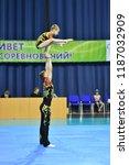 orenburg  russia  26 27 may...   Shutterstock . vector #1187032909