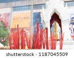 bangkok  thailand sep 8  2018   ... | Shutterstock . vector #1187045509