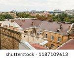 odessa  ukraine   sep. 09  2018 ...   Shutterstock . vector #1187109613