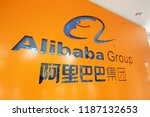 Small photo of hangzhou,CN-Sep 10th,2018:Alibaba Group location in hangzhou,zhejiang. Alibaba Group Holding Limited is a Chinese e-commerce company founded in 1999 by Jack Ma. It serves worldwide.