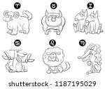 black and white cartoon... | Shutterstock .eps vector #1187195029