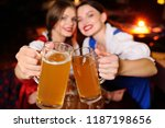 two young attractive girls in... | Shutterstock . vector #1187198656