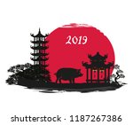 chinese zodiac the year of pig | Shutterstock . vector #1187267386