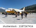 paro bhutan september 19 ... | Shutterstock . vector #1187267416