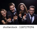 happy young people with a glass ... | Shutterstock . vector #1187279296