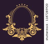 Monogram initials and exclusive calligraphic design elements. Decorative floral border. Heraldic symbols. Gold graceful frame. Vector business sign, identity for hotel, restaurant, jewelry, fashion.