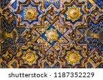 Symmetric Oriental Ceiling...