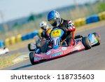 bucharest  romania   august 4 ... | Shutterstock . vector #118735603