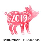 Cute Pig Symbol Of Chinese...