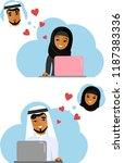 cute cartoon illustration of... | Shutterstock .eps vector #1187383336
