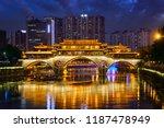 Famous landmark of Chengdu - Anshun bridge over Jin River illuminated at night, Chengdu, Sichuan , China