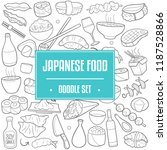 japanese food traditional... | Shutterstock .eps vector #1187528866