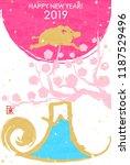 japanese new year's greeting... | Shutterstock .eps vector #1187529496