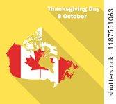thanksgiving day celebrating... | Shutterstock .eps vector #1187551063