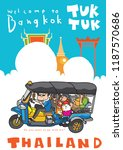 tuk tuk welcome to thailand... | Shutterstock .eps vector #1187570686