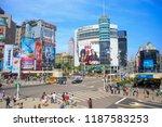taipei taiwan   may 10 2018  ... | Shutterstock . vector #1187583253