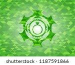 diamond ring icon inside...   Shutterstock .eps vector #1187591866