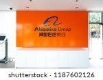 hangzhou cn sep 10th 2018... | Shutterstock . vector #1187602126