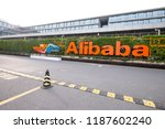 hangzhou cn sep 10th 2018...   Shutterstock . vector #1187602240