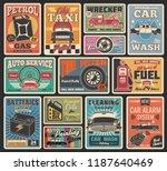 car service retro grunge cards... | Shutterstock .eps vector #1187640469