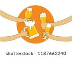 four people holding different... | Shutterstock .eps vector #1187662240