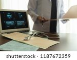 healthcare technology and... | Shutterstock . vector #1187672359