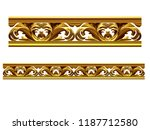 Golden  Ornamental Segment  ...