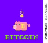 bitcoin piggy bank vector... | Shutterstock .eps vector #1187737303