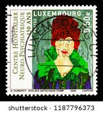 Small photo of MOSCOW, RUSSIA - AUGUST 18, 2018: A stamp printed in Luxembourg devoted to 150 Years of Ettelbruck Neuro Psychiatric Medical Centre, Anniversary serie, circa 2005