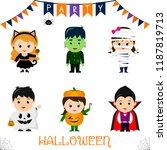 halloween party kids character... | Shutterstock .eps vector #1187819713