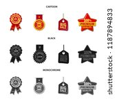 isolated object of emblem and...   Shutterstock .eps vector #1187894833