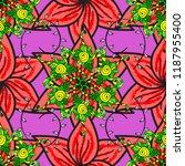 beautiful watercolor bouquet of ... | Shutterstock .eps vector #1187955400