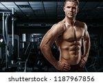 muscular model young man... | Shutterstock . vector #1187967856