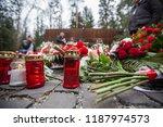 funeral ceremony in memory of... | Shutterstock . vector #1187974573