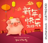 happy new year 2019. chinese... | Shutterstock .eps vector #1187982430