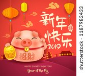 happy new year 2019. chinese... | Shutterstock .eps vector #1187982433
