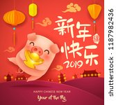 happy new year 2019. chinese... | Shutterstock .eps vector #1187982436