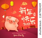 happy new year 2019. chinese... | Shutterstock .eps vector #1187982439