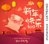 happy new year 2019. chinese... | Shutterstock .eps vector #1187982460