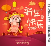 happy new year 2019. chinese... | Shutterstock .eps vector #1187982466