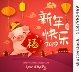 happy new year 2019. chinese... | Shutterstock .eps vector #1187982469